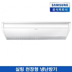 AC090RSCPBH1SY [25평]